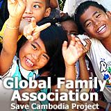 国際ボランティア団体 グローバルファミリーの会